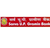 SarvaUPGraminbank