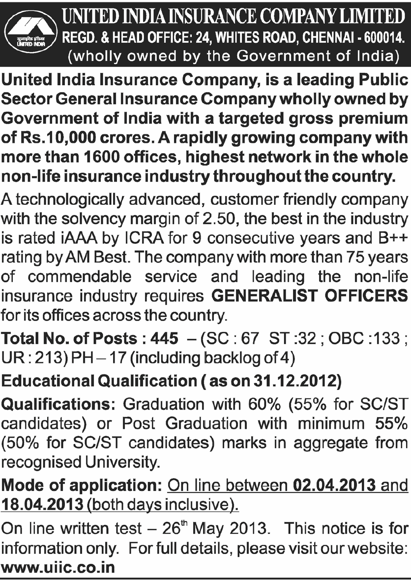UIIC-Generalist-Officers-Recruitment