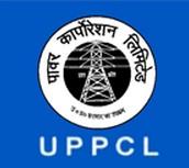 uppcl_logo