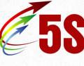 5s_logo